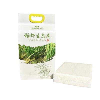 稻虾生态米